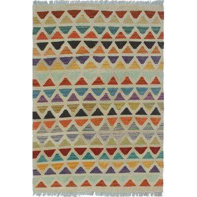 Ackworth Kilim Hand Woven Wool Rectangle Beige Area Rug