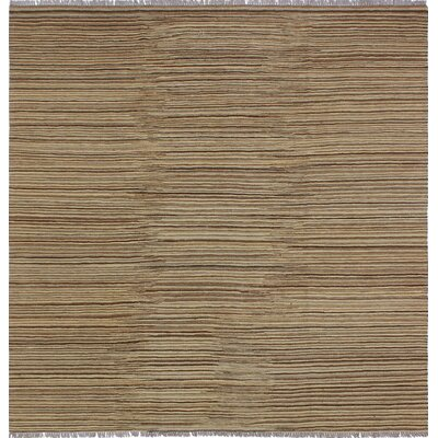 Vallejo Kilim Hand Woven Brown Area Rug