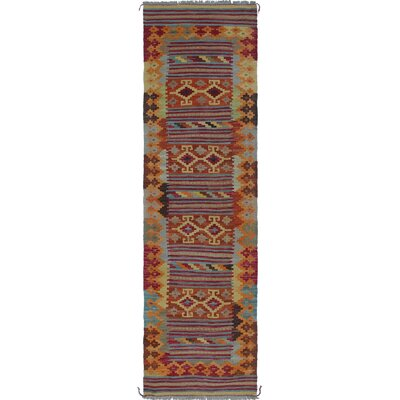 Vallejo Kilim Hand Woven Wool Brown/Gray Area Rug
