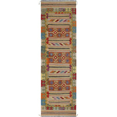 Rucker Kilim Hand Woven 100% Wool Rectangle Beige Southwestern Area Rug
