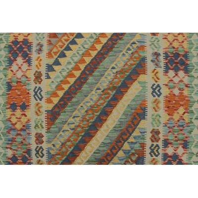 Vallejo Kilim Hand Woven Wool Rectangle Beige/Gray Area Rug