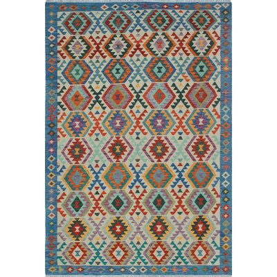 Rucker Traditional Kilim Hand Woven Wool Beige/Red Fringe Area Rug