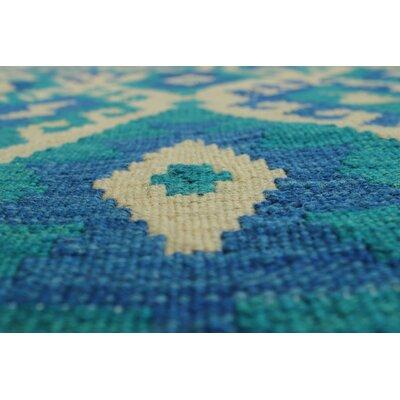Vallejo Kilim Hand Woven Premium Wool Rectangle Beige Fringe Area Rug