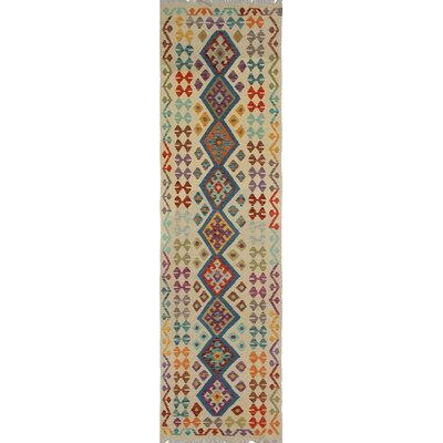 Vallejo Traditional Kilim Hand Knotted Wool Beige Area Rug