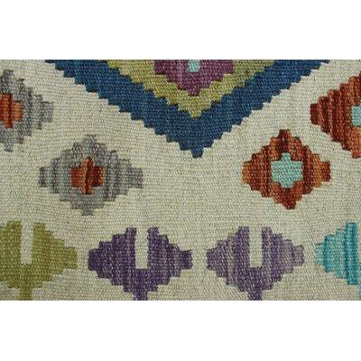 Rucker Kilim Hand Woven 100% Wool Rectangle Beige Fringe Area Rug