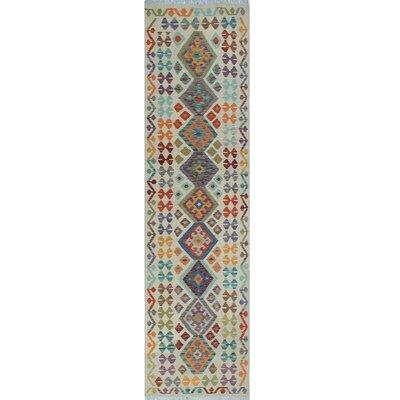 Vallejo Kilim Hand Woven Premium Wool Beige Southwestern Fringe Area Rug