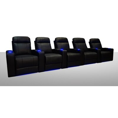 Modern LED Manual Home Theatre Row Seating With Arms (Row of 5) OREL3684 40157154