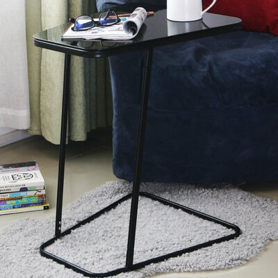 Modern End Table Color: Black
