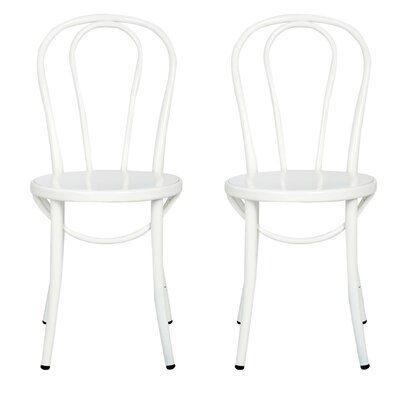 Ellie 18 Bar Stool Finish: White