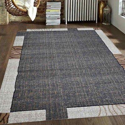 Lina Beige Area Rug Rug Size: 44 x 64