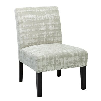 Hilton Slipper Chair