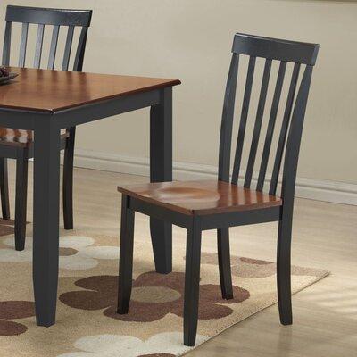 BORAAM Bloomington Side Chair (Set of 2) - Finish: Black / Cherry at Sears.com