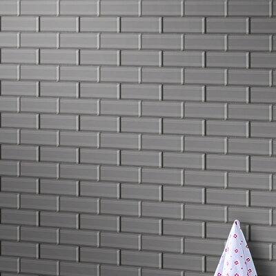 "Ferber Series 2"" x 6"" Glass Subway Tile in Dark Gray WST-02B"