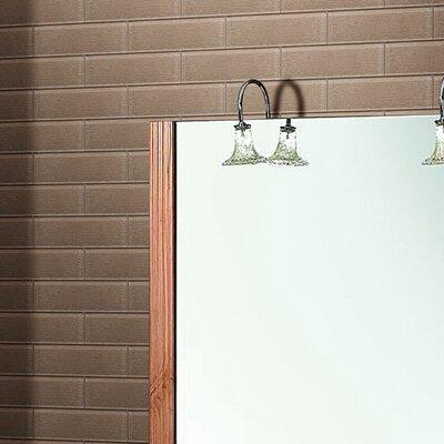Premium Series Individual 4 x 12 Textured Glass Subway Tile in Beige