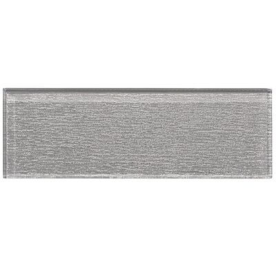 Premium Series Individual 4 x 12 Textured Glass Subway Tile in Dark Gray