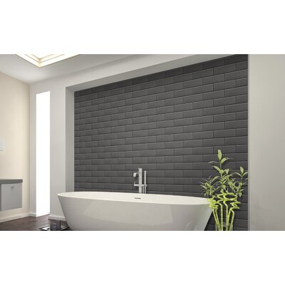 Individual 4 x 12 Glass Subway Tile in Dark Gray