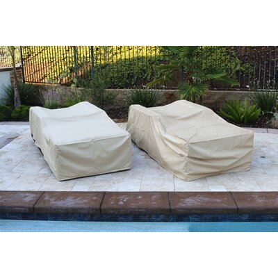 Gershwin Oversize Double Sun Lounger Set Group with Cushion Color: Linen Pampas