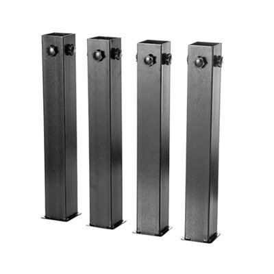 Suprima Ultimate Height Carbon Steel Bed Risers Finish: Black