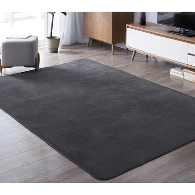 Quintero Gray Area Rug Rug Size: 6 x 9