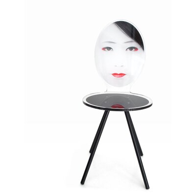 Caspian Madame Aoi Side Chair