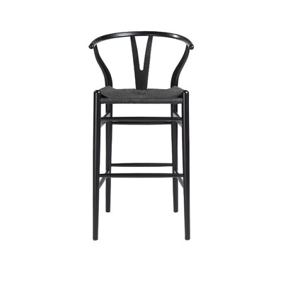 Stearns 42.92 Bar Stool Frame Color: Black