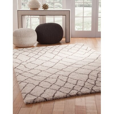 Haverstraw Ivory/Brown Area Rug Rug Size: 53 x 76
