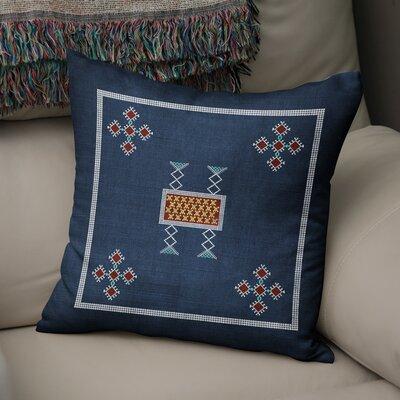 Aleman Square Throw Pillow Size: 18 H x 18 W