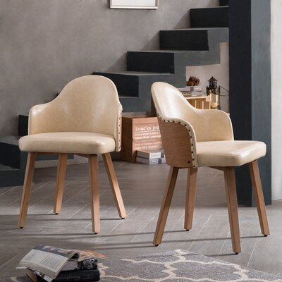 Bamboo Side Chair Upholstery: Beige