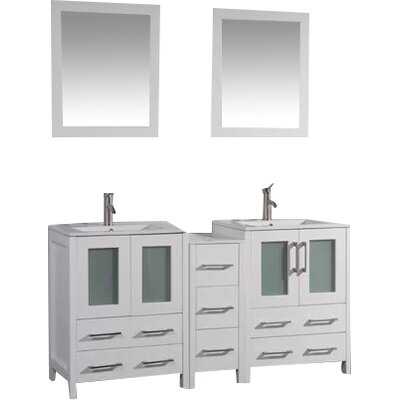 Karson 60 Double Bathroom Vanity Set with Mirror Base Finish: White