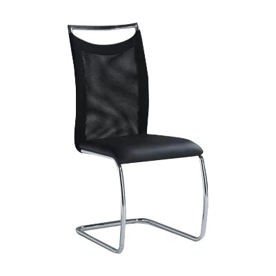 Jessy Side Chair (Set of 2) Finish: Black