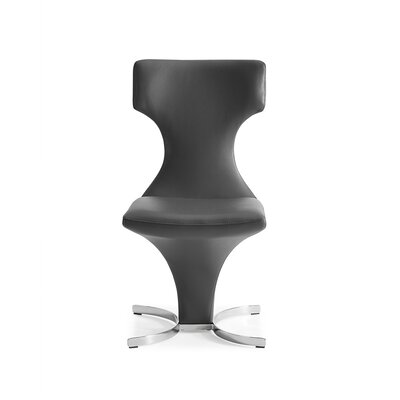 Bejarano Side Chair Upholstery: Grey