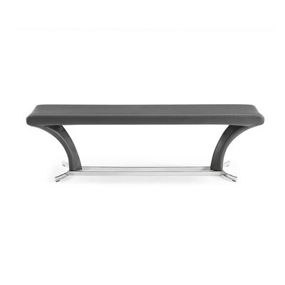 Denver Faux Leather Bench OREL3729 40161558