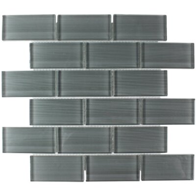 Myriad Glass Subway Tile in Charcoal