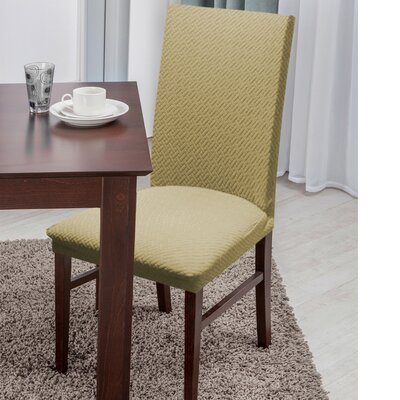 Basket Weave Texture Polyester Dining Chair Slipcover Upholstery: Taupe