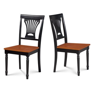 Lunde Solid Wood Dining Chair Finish: Black/Cherry