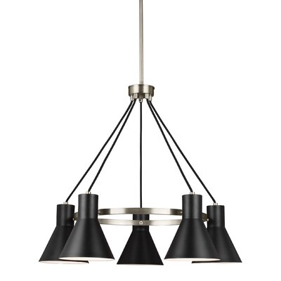 Towner 5-Light Shaded Chandelier Finish: Brushed Nickel