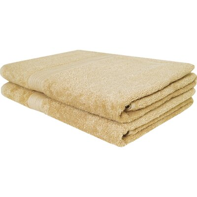 Solid Ringspun Bath Towel Color: Beige