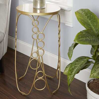 Amezcua Metal End Table
