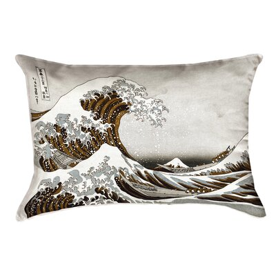 Raritan The Great Wave Leather Lumbar Pillow Color: Sepia