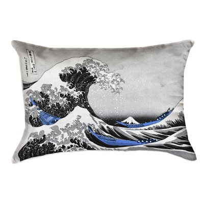 Raritan The Great Wave Leather Pillow Cover Color: Blue/Gray