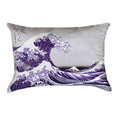 Raritan The Great Wave Leather Pillow Cover Color: Purple