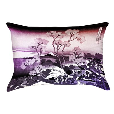 Clair Japanese Cherry Trees Linen Pillow Cover Color: Orange/Purple
