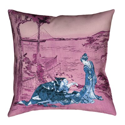 Enya Japanese Courtesan Outdoor Throw Pillow Size: 18 x 18, Color: Blue/Pink