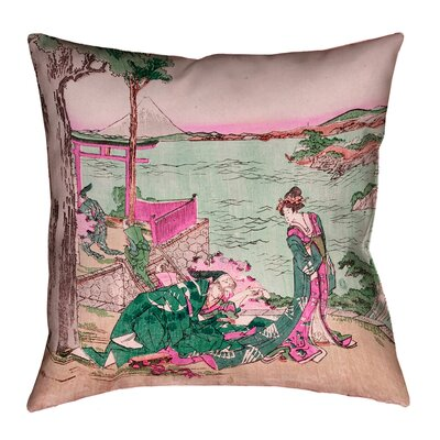 Enya Japanese Double Sided Print Courtesan Throw Pillow with Insert Size: 16 x 16, Color: Green/Pink