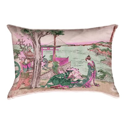Enya Japanese Courtesan Cotton Lumbar Pillow Color: Green/Pink