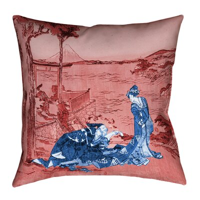Enya Japanese Double Sided Print Courtesan Throw Pillow with Insert Size: 26 x 26, Color: Blue/Red