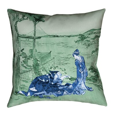 Enya Japanese Courtesan Outdoor Throw Pillow Size: 18 x 18, Color: Blue/Green
