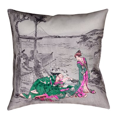 Enya Japanese Double Sided Print Courtesan Throw Pillow with Insert Size: 18 x 18, Color: Green