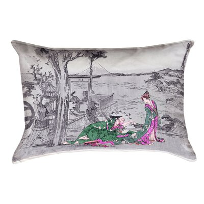 Enya Japanese Courtesan Cotton Pillow Cover Color: Green