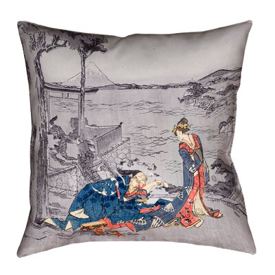 Enya Japanese Courtesan Square Cotton Pillow Cover Size: 14 x 14, Color: Blue